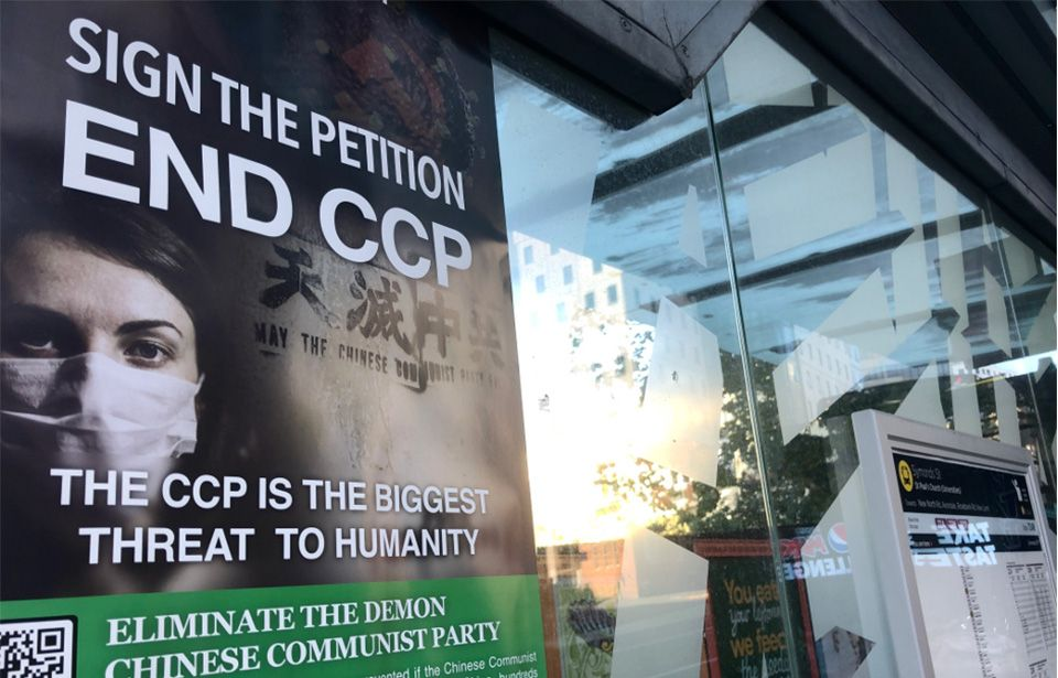 Dissidents in NZ use Covid-19 in ramped-up campaign against Chinese Communist Party