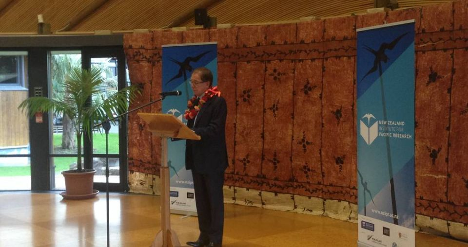 Government pledges $7.5 million to Pacific research centre